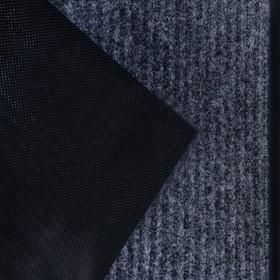 Коврик придверный влаговпитывающий, ребристый, «Стандарт», 60×90 см, цвет серый - фото 4657431