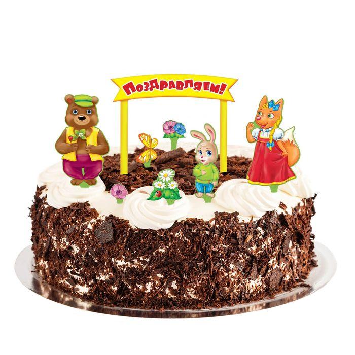 """Набор для украшения торта """"Поздравляем"""""""