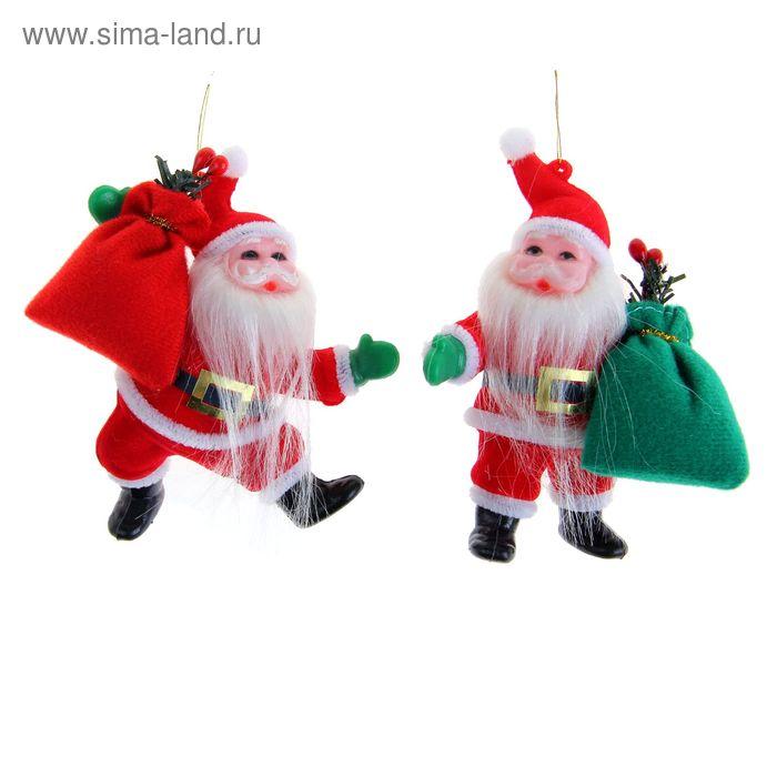 "Ёлочная игрушка ""Дед Мороз с мешком"" микс"
