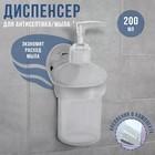 Дозатор для жидкого мыла Accoona A11013, настенный, стекло, хром