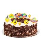 топперы для торта детям