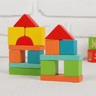 "Конструктор ""Краски дня: утро"", 30 деталей, размер кубика: 2.8 × 2.8 см"