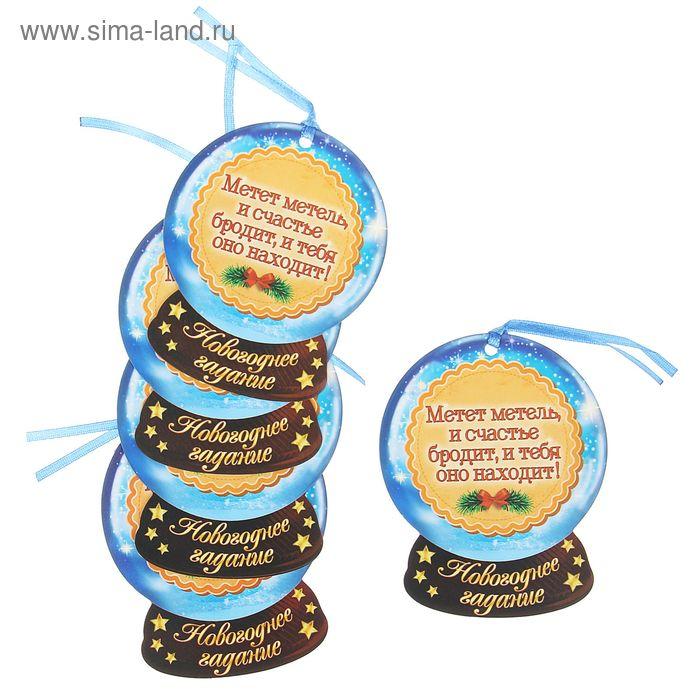 Декоративный шильдик на подарок «Метёт метель», 9,5 х 8,5 см.