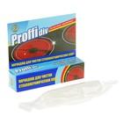 Карандаш Proffidiv для чистки стеклокерамических плит