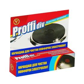 Карандаш Proffidiv для чистки конфорок электроплит Ош