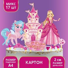 "Set for cake decoration ""happy Birthday! Princess"""