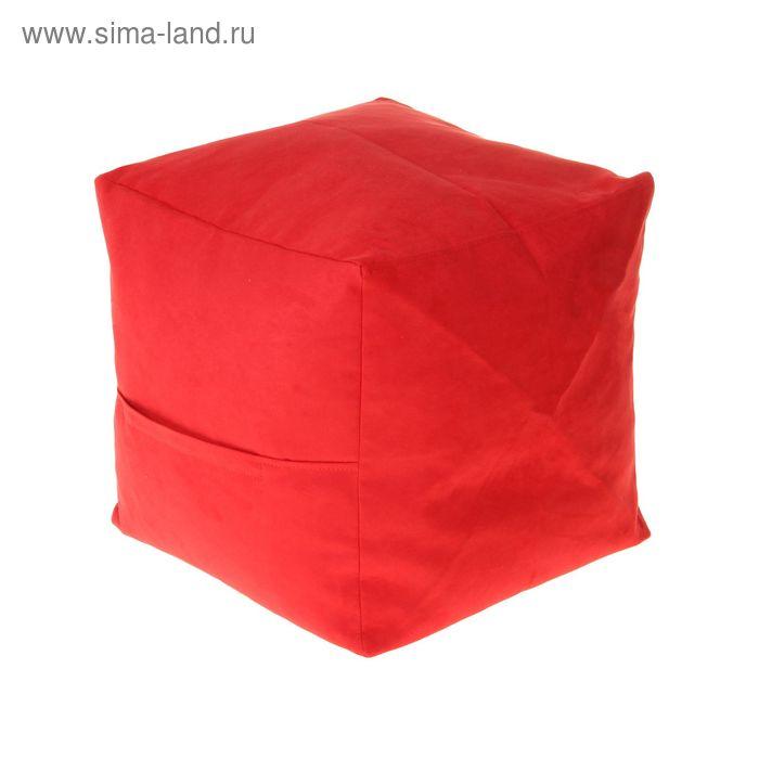 Пуфик куб 45*45 см, замша красная, наполнитель: вспененный полистирол