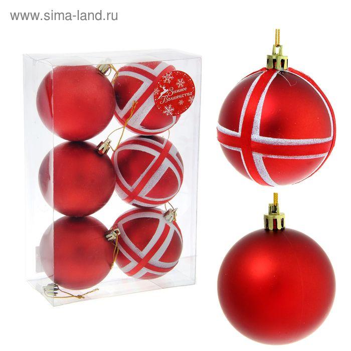 """Новогодние шары """"Красная классика"""" (набор 6 шт.)"""