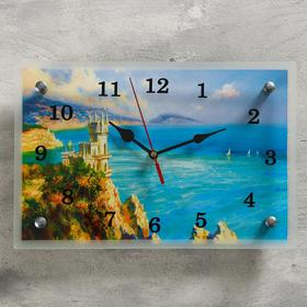 Часы настенные прямоугольные 'Ласточкино Гнездо, Крым', 20х30 см микс Ош