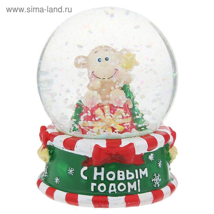 """Сувенир снежный шар """"С Новым Годом! Обезьянка на подарке"""", d=8 см"""