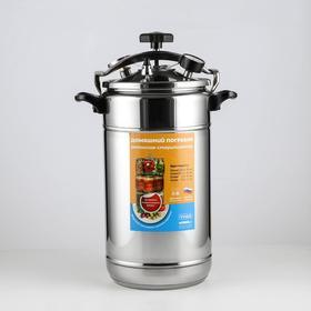 Автоклав-стерилизатор 22 л 'Домашний погребок', манометр, термометр, клапан сброса давления Ош