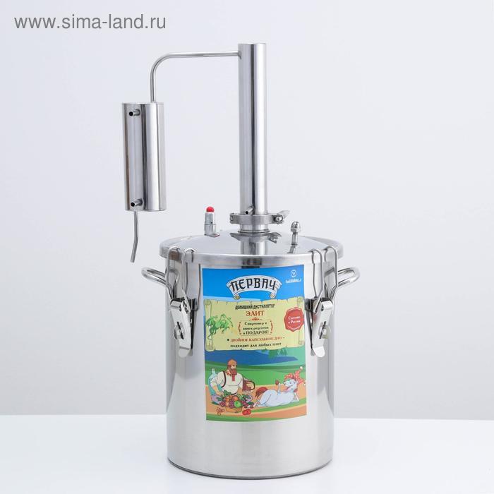 Элит самогонный аппарат домашняя пивоварня оптимальный стандарт отзывы