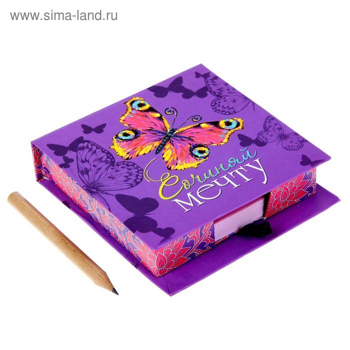 """Бумага для заметок """"Мечта"""", 100 листов"""