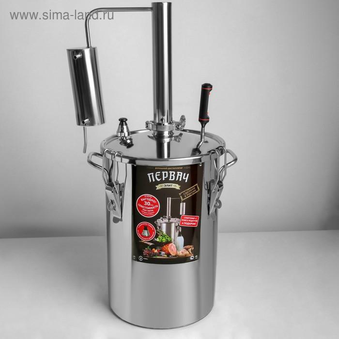 Уральский самогонный аппарат первач как сделать самогонный аппарат с подручных материалов