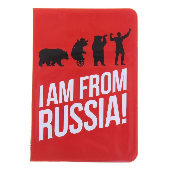 """Обложка для паспорта """"I AM FROM RUSSIA"""""""