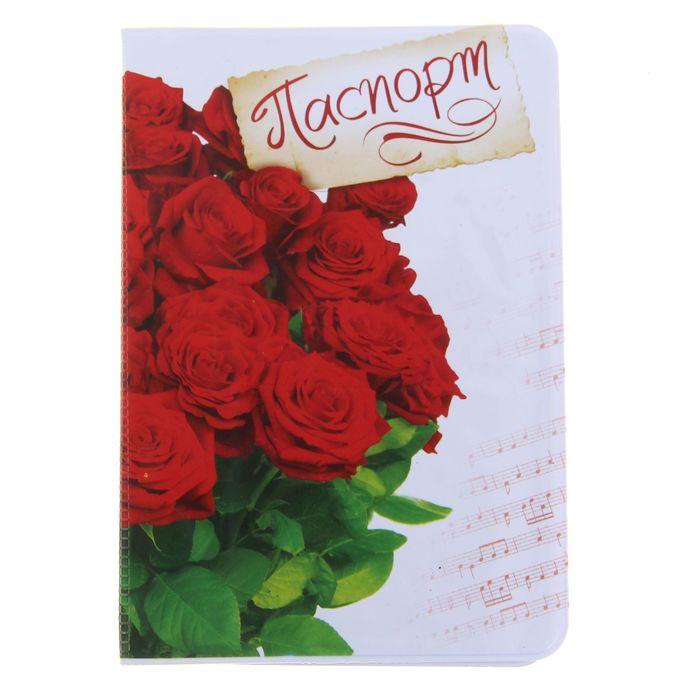 """Обложка для паспорта """"Паспорт"""", букет роз"""