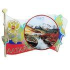 Магнит со смоляной заливкой в форме флага «Алтай»