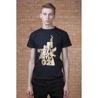 """Футболка мужская Collorista Gold """"АК-47"""", размер XL (50), 100% хлопок, трикотаж"""