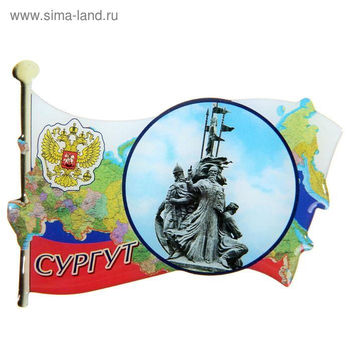 """Магнит со смоляной заливкой в форме флага """"Сургут"""""""