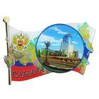 Магнит со смоляной заливкой в форме флага «Самара»