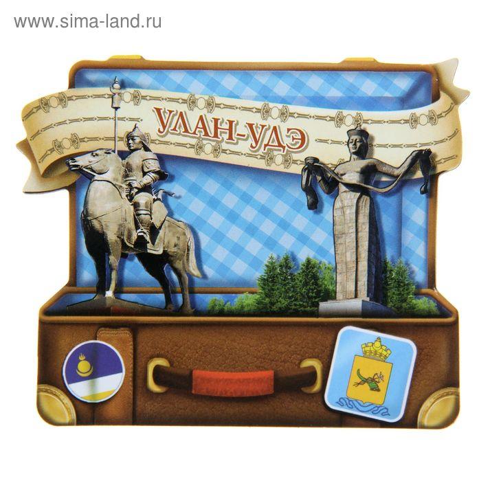 Магнит в форме чемодана «Улан-Удэ»