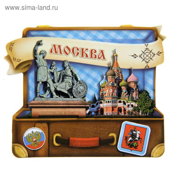 """Магнит в форме чемодана """"Москва"""""""