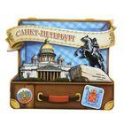 """Магнит в форме чемодана """"Санкт-Петербург"""""""