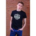 "Футболка мужская Collorista Glow ""Russia"", размер S (44), 100% хлопок, трикотаж"
