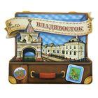 Магнит полимерный в форме чемодана «Владивосток»