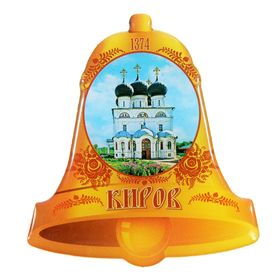 "Magnet with resin fill ""Kirov. Trifonov monastery"""