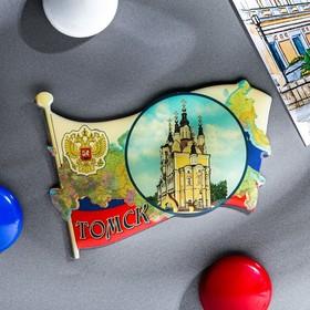 Магнит в форме флага «Урал» в Донецке