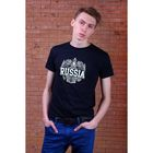 "Футболка мужская Collorista Glow ""Russia"", размер L (48), 100% хлопок, трикотаж"