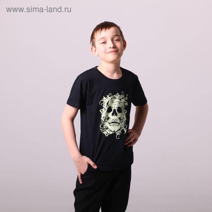 """Футболка детская Collorista Glow """"Череп"""", рост 158-164 см (40), 13-14 лет"""