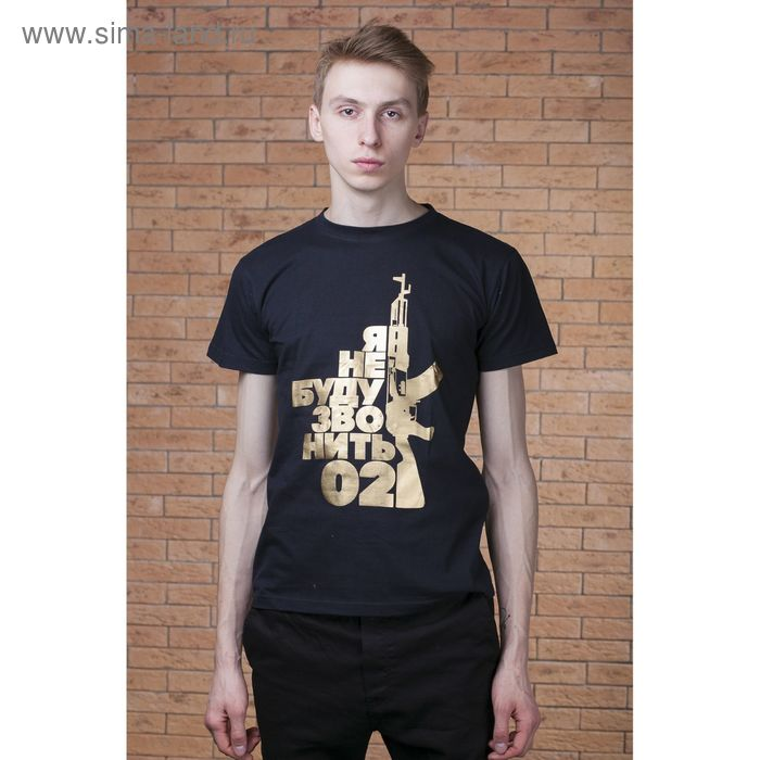 """Футболка мужская Collorista Gold """"АК-47"""", размер М (46), 100% хлопок, трикотаж"""