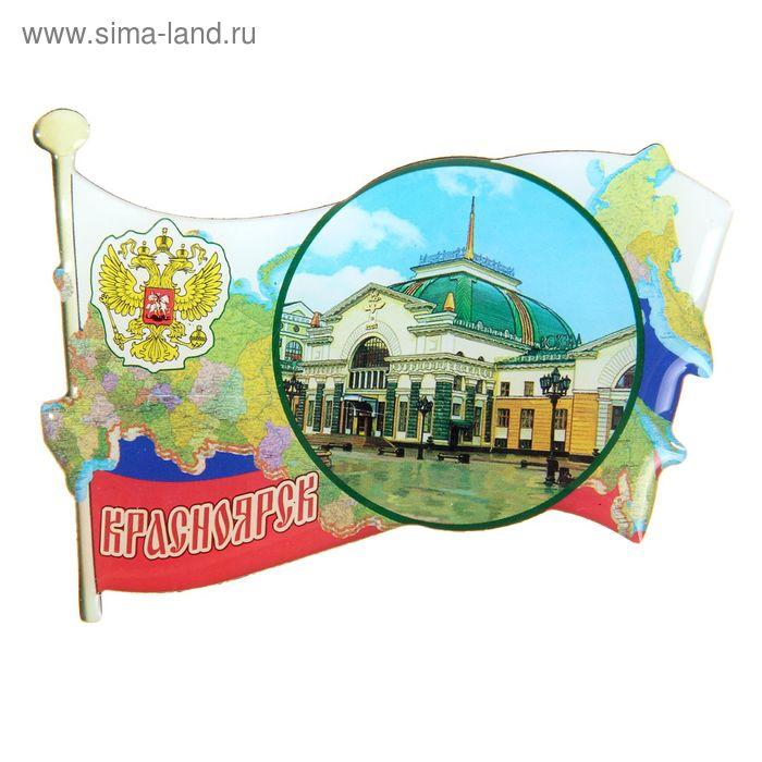 """Магнит со смоляной заливкой в форме флага """"Красноярск"""""""