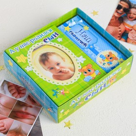 """Gift set for newborns """"And we have a son"""": a photo album for 100 photos and three boxes for storage"""