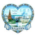 Магнит со смоляной заливкой «Казань. Кул-Шариф и Сююмбике»