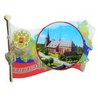"Magnet with resin casting in the form of a flag ""Kaliningrad"""