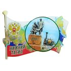 "Magnet with resin casting in the form of a flag ""Nizhniy Tagil"""