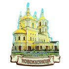 Магнит со смоляной заливкой «Новокузнецк. Спасо-Преображенский собор»