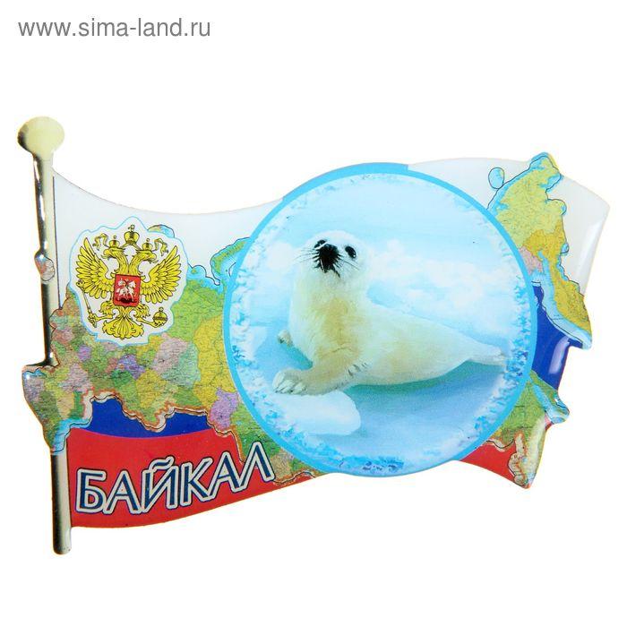 """Магнит со смоляной заливкой в форме флага """"Байкал"""""""