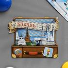 Магнит в форме чемодана «Казань»