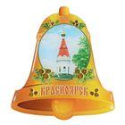 "Magnet with resin fill ""Krasnoyarsk. The Paraskeva Pyatnitsa Chapel"""