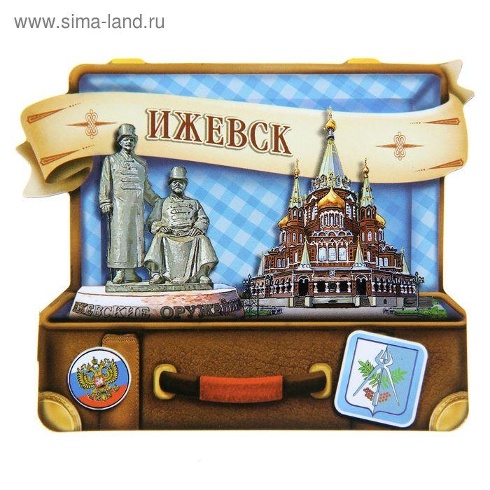 """Магнит в форме чемодана """"Ижевск"""""""