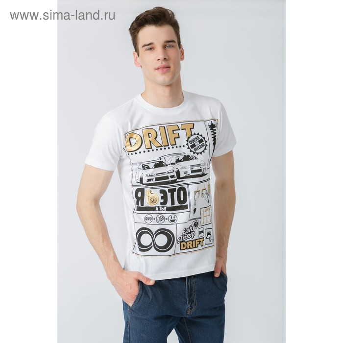 "Футболка мужская Collorista Gold ""Drift"", размер S (44), 100% хлопок, трикотаж"