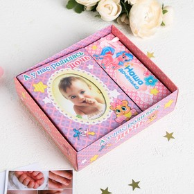 """Gift set for newborns """"And we have a daughter"""": a photo album for 100 photos and three boxes for storage"""