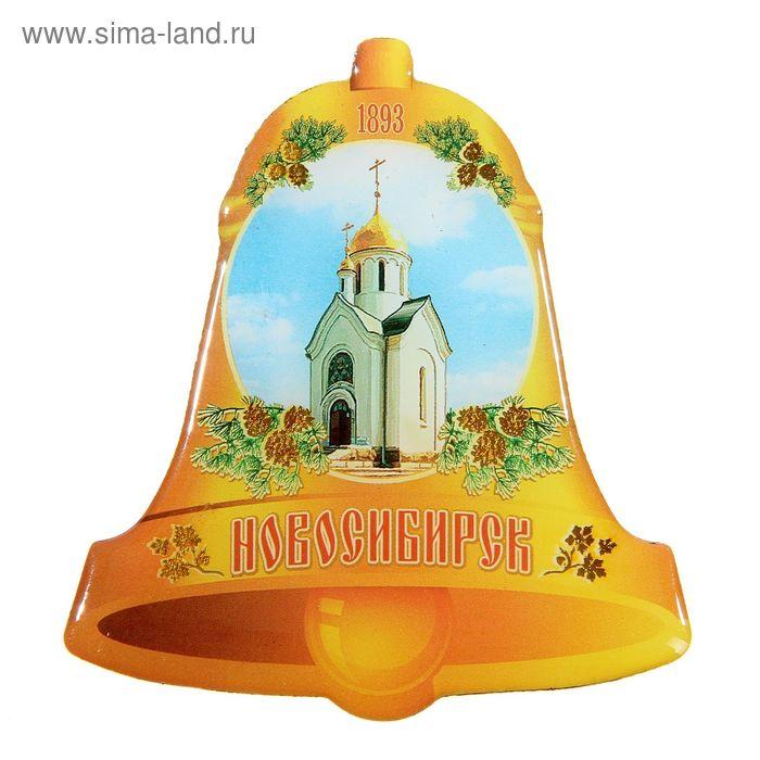 """Магнит со смоляной заливкой """"Новосибирск"""""""
