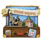 Магнит в форме чемодана «Нижний Новгород»