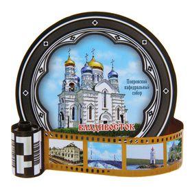 "The polymer magnet ""Vladivostok. Photographic film"""