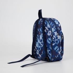 Рюкзак детский, 1 отдел, 1 наружный карман, цвет синий Ош